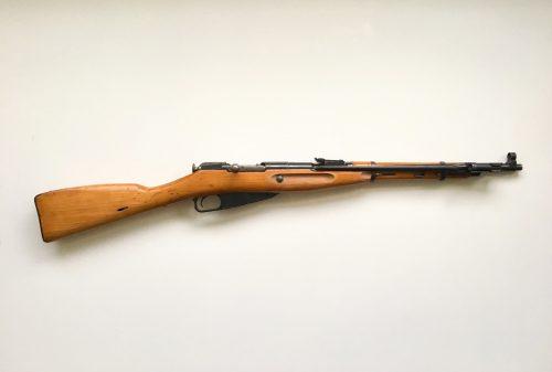 Polish M44