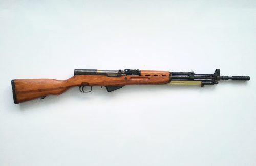 Yugo SKS M59/66