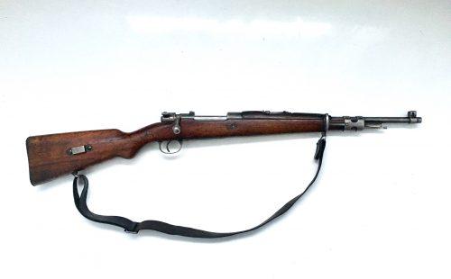 peruvian mauser 1935 carbine